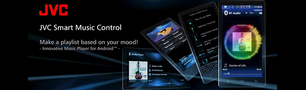JVC Smart Music Control | JVC